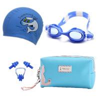 儿童泳镜 儿童游泳眼镜套装泳帽男童女童防水防雾游泳镜PU帽