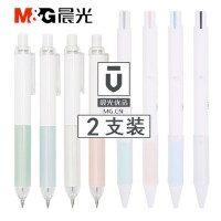 晨光优品自动铅笔 学生绘图铅笔 0.5/0.7学生用品笔简约无印风