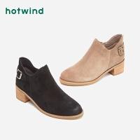 热风潮流时尚粗跟女士休闲靴中跟套脚短靴H84W8801
