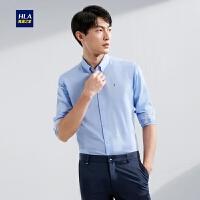HLA/海澜之家胸前绣标休闲衬衫2020春季新品柔软水洗长衬男