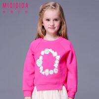 米奇丁当童装2017秋季新品女童甜美印花卫衣甜美图案印花卫衣尽显甜美可爱