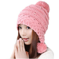 女秋冬天保暖 韩版潮毛线帽子 可爱黑/粉色球球护耳针织帽