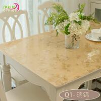 PVC桌布防水防烫防油免洗透明餐桌垫胶垫
