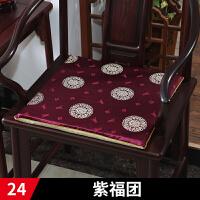 红木沙发坐垫椅垫座垫新中式椅子垫子茶座实木圈椅太师椅加厚防滑