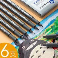 得力勾线笔针管笔防水学生用美术马克笔漫画描边描线手绘勾边漫画套装专用动漫设计儿童高达模型软头画画绘图