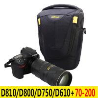 尼康D5D4SD850D800D810D750D700D3+70-200mm单反相机包摄影三角包 +腰带