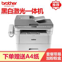 兄弟(brother)MFC-7895DW黑白激光打印机无线自动双面高速办公家用企业办公打印复印扫描传真多功能一体机标