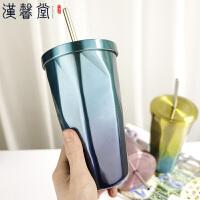 汉馨堂 保温杯 创意个性不规则菱形渐变色不锈钢吸管杯带盖学生成人果汁咖啡水杯子