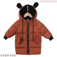 201812122214579982018新款儿童棉衣宝宝冬装中长款男女童棉袄加厚羽绒外套
