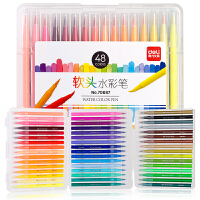 得力水彩笔70687 软笔头48色水彩笔/漫画插画上色笔