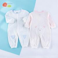 贝贝怡新生儿婴儿衣服男女宝宝连体衣纯棉保暖长袖哈衣卡通爬服