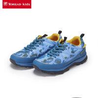【跨店每满200减100】探路者童装 春季童鞋男童户外徒步登山鞋儿童户外鞋