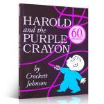 英文原版 Harold and the Purple Crayon 阿罗有只彩色笔系列 3-6岁低幼儿童启蒙英语绘本图