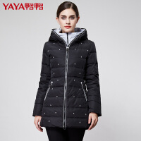 鸭鸭(YAYA)2018中长款立领连帽修身女式保暖羽绒服B-2483