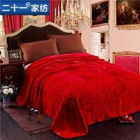 二十一 大红色婚庆加厚毛毯冬季盖毯拉舍尔双层结婚毯子毛毯 200cmx230cm