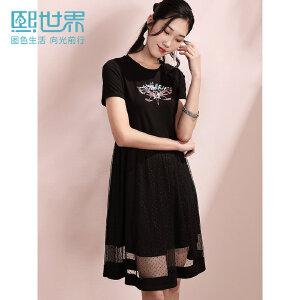 熙世界中长款印花短袖淑女风连衣裙女2019年夏装新款透小黑色裙子
