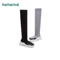 【2.19-2.24 2件3折】热风时尚潮流休闲长筒靴女中跟圆头时装靴H85W8822