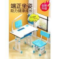 学习桌儿童书桌小学生写字桌椅套装男孩作业桌女孩简约课桌椅家用