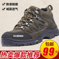 飞佳佳登山鞋男正品高帮防泼水保暖防滑透气户外徒步鞋运动鞋休闲鞋