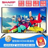 夏普(SHARP) XLED-40SF480A 40英寸 黄金比例HDR智能WIFI平板液晶电视机