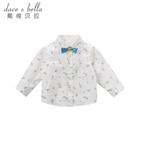 [2件3折价:72]戴维贝拉春季新款男童衬衫宝宝全棉衬衣DB10182