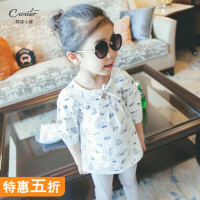 女童打底衫2018春装新款韩版儿童娃娃衫上衣中大童时尚休闲棉T恤