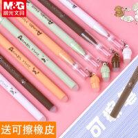晨光热可擦中性笔小学生摩擦磨易擦卡通可爱0.38晶蓝黑色0.5笔芯针管式摩易可擦笔笔芯批发涂改可擦写中性笔