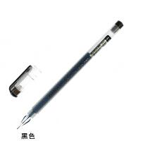 最炫 钻石头中性笔0.38mm(黑色单支) 大容量 好写不断墨 水笔/签字笔/碳素笔 学习办公用品 801 当当自营