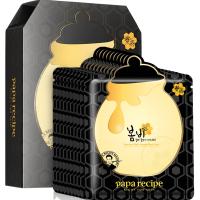 春雨(papa recipe)黑色卢卡蜂蜜面膜贴 10片/盒 韩国 补水保湿修护面膜 敏感肌可用黑面膜