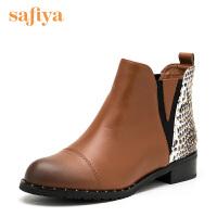 【1双3折/叠享50元券】索菲娅(Safiya)牛皮方跟尖头短靴SF64115064