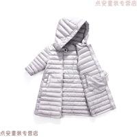 2018新款儿童棉袄男女童棉衣中长款中大童加厚连帽羽绒棉外套