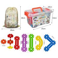 儿童拼插积木连杆雪花片大号厚 男孩宝宝幼儿园3-6周岁玩具