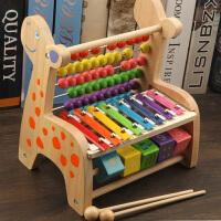 儿童小鹿算珠计算架宝宝1-3岁积木玩具3-6岁木制早教敲琴玩具