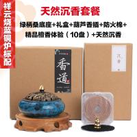 香炉纯铜香炉家用室内檀香炉供佛摆铜件工艺品盘香线香薰炉
