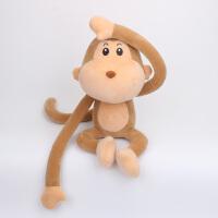 小猴子毛绒玩具大嘴猴公仔长臂猴子吊猴玩偶抱枕娃娃女孩生日礼物