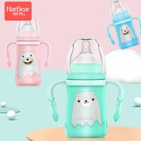 婴儿宝宝奶瓶 玻璃奶瓶硅胶套宽口径带保护套感温