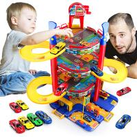 儿童玩具汽车停车场套装2-3-6周岁男孩子47-9-10岁赛车轨道车