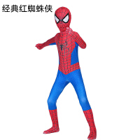 蜘蛛侠紧身衣儿童男孩超人套装钢铁万圣节cos童装美国队长衣服夏