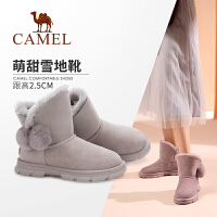 Camel/骆驼女鞋 2019冬季新款加绒靴子简约韩版短筒靴保暖雪地靴