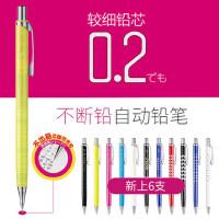 日本Pentel派通|orenz 0.2/0.3mm自动铅笔素描极细铅笔不断铅 漫画设计橡皮章绘图活动铅笔伸缩金属比咀