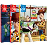 玩具总动员3册合集 迪士尼动画电影故事书籍 中英双语美绘本英文读物儿童绘本图画书宝宝睡前故事 皮克斯动画三部曲