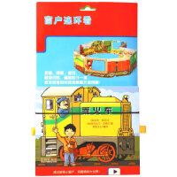 窗户连连看-乘火车(乐乐趣童书:开创儿童新型读书模式――移动书,如小剧场般流动的画面,给孩子带来不一样的阅读新体验,透