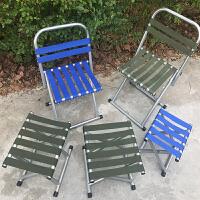 凳子折叠户外马扎成人加厚靠背便携小板凳钓鱼家用收缩露营凳