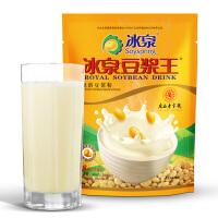 冰泉 速溶豆浆粉308g/袋广西梧州特产