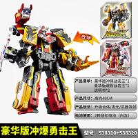 巨神战击队3玩具男孩变形机器人超救分队爆裂旋天豪华冲锋战机王 高约33cm
