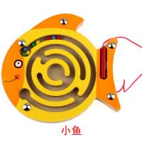 木质磁性运笔儿童磁力迷宫玩具走珠 46岁幼儿园礼物早教玩具儿童节礼物 小鱼 小号迷宫