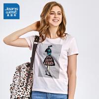 [到手价:63.9元,年货节限时抢购,仅限1.15-19]真维斯女装2019夏装新款全棉印花休闲短袖T恤女休闲chic