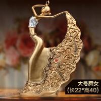 欧式孔雀舞女人物摆件客厅家居装饰品创意奢华玄关酒柜工艺品摆设