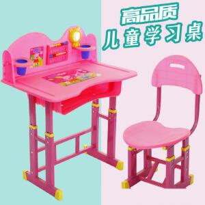 门扉 儿童书桌 升降学习桌小学生塑料课桌椅多功能可升降桌椅