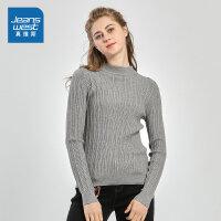 [秒杀价:23.9元,新年不打烊,仅限1.20-21]真维斯女装 冬装新款 混纺高领纯色长袖毛衣